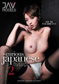 Curious Japanese Cuties 02